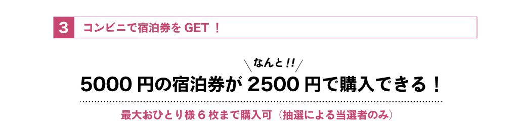 fukkou_pc_02