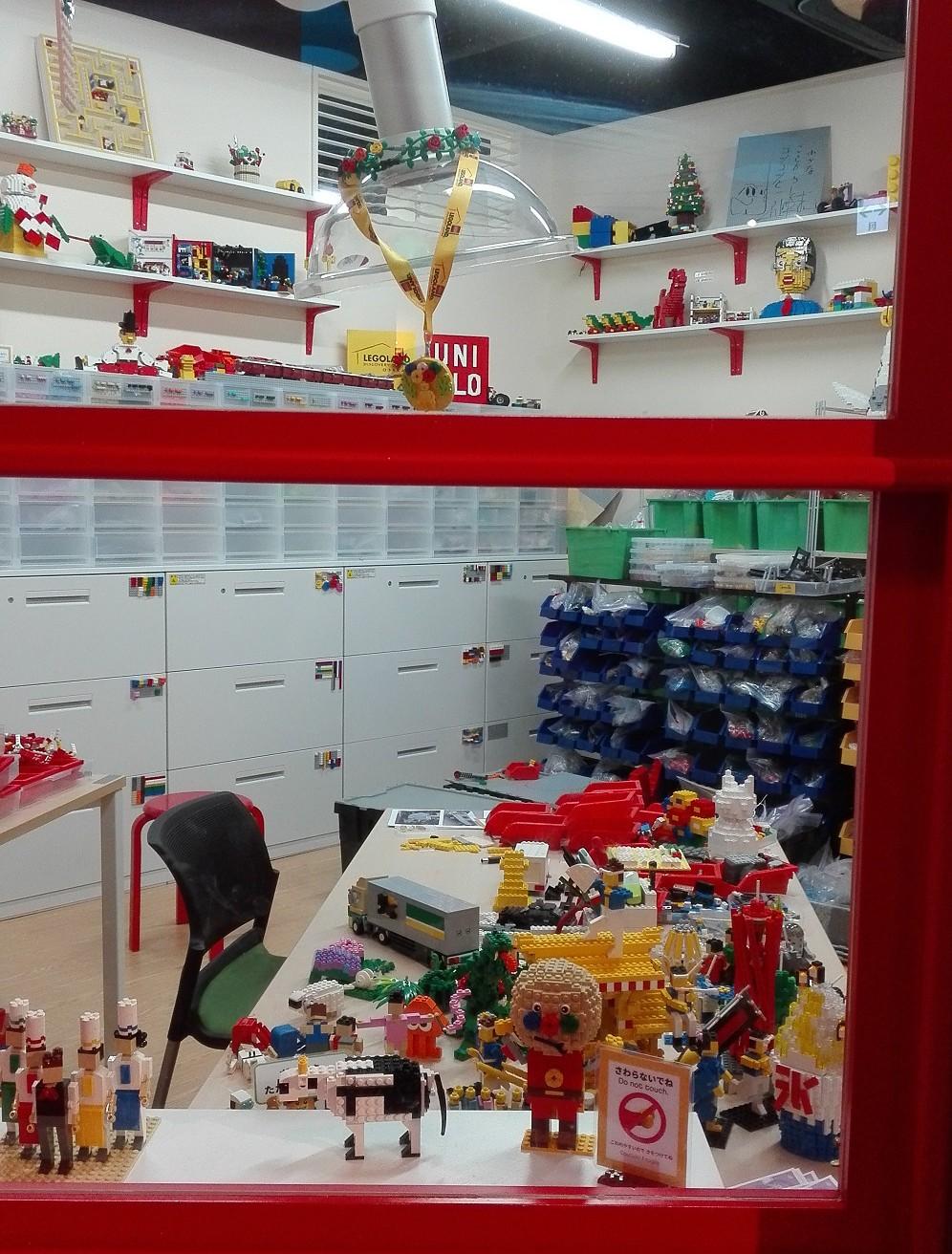 レゴ®職人の部屋