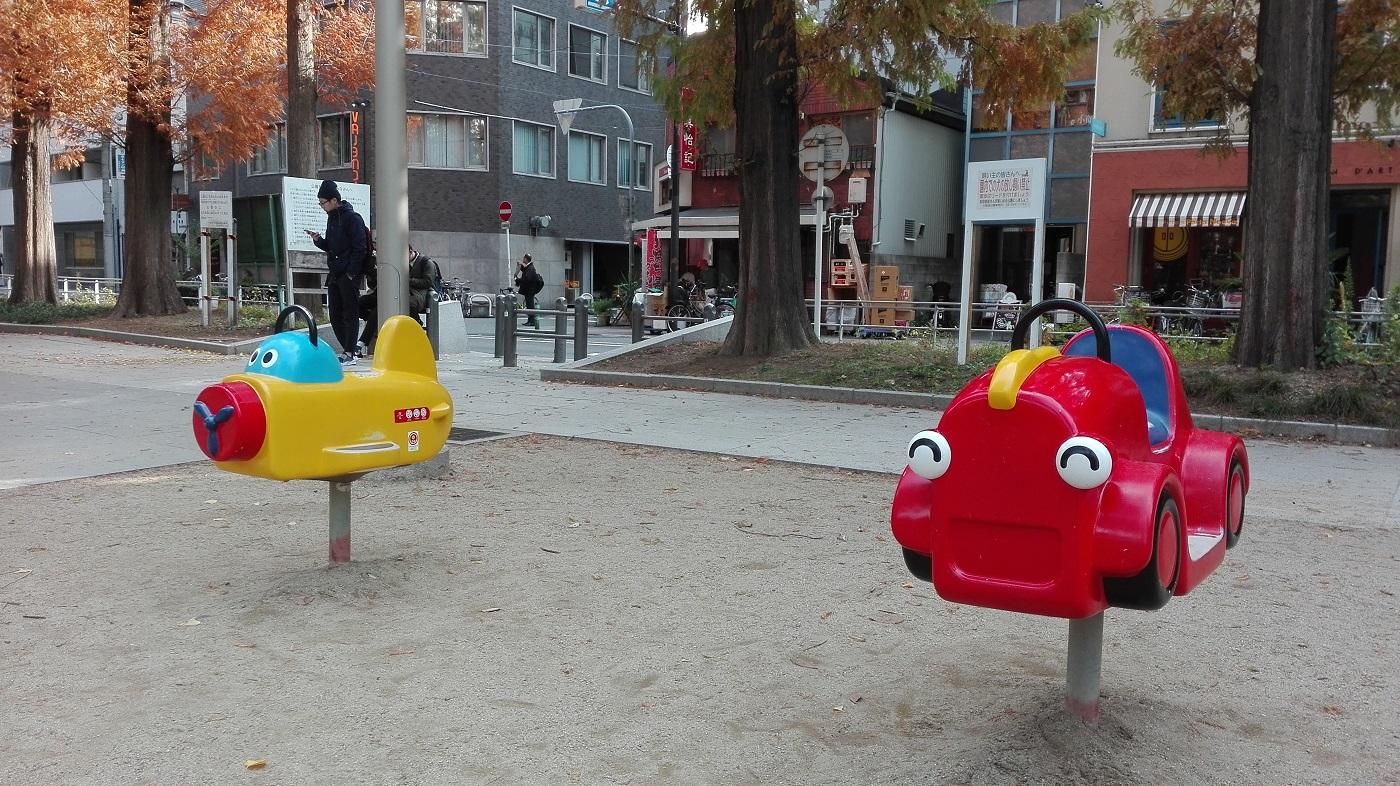 靭公園幼児用遊具