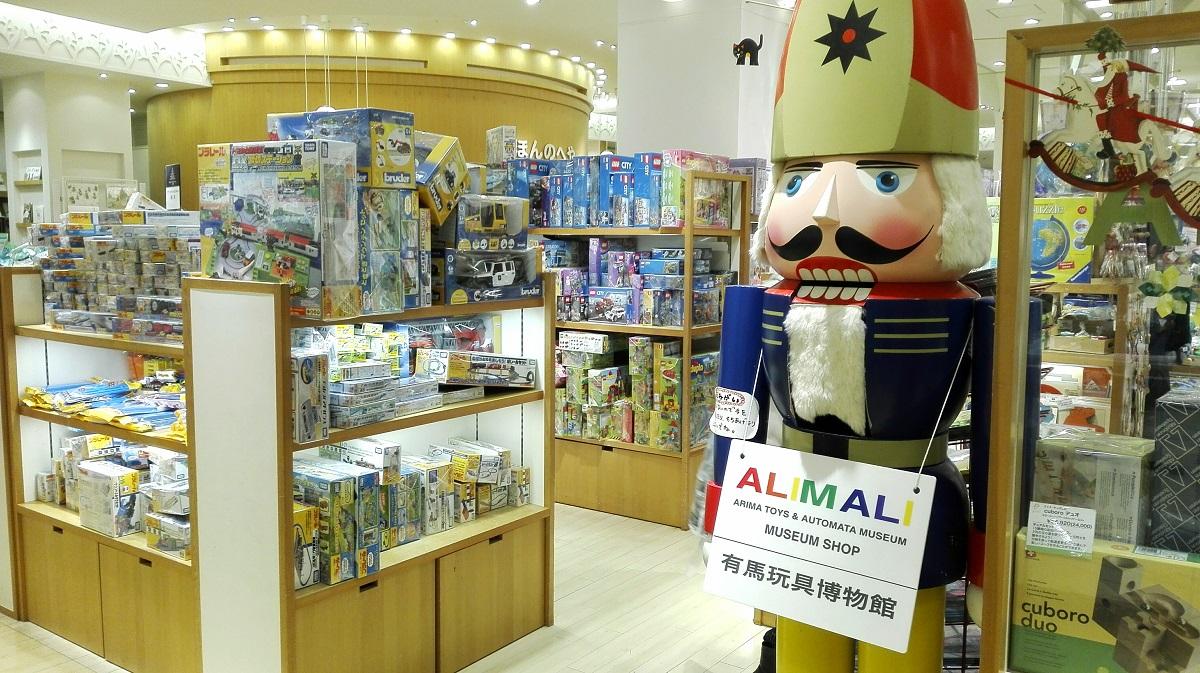 西宮阪急ガーデンズ玩具売り場