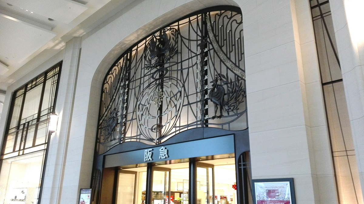 西宮阪急ガーデンズ阪急百貨店入口
