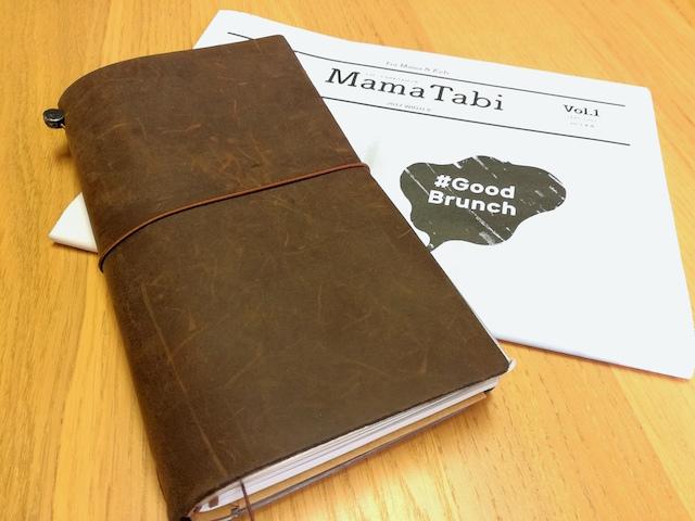 MamaTabiとトラベラーズノート