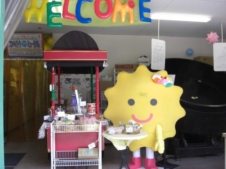 堺プチミュージアム玄関